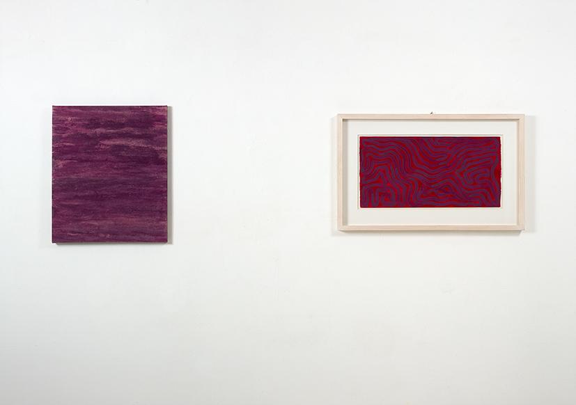 VIVRE OU MOURIR <p>Quentin Derouet <em><strong>Les larmes d&rsquo;Eros</strong> </em>2016 Rose sur toile 46x55cm</p> <p>Sol lewitt 1999 <strong><em>Sans titre</em> </strong>gouache sur papier 28,5x57cm</p>  - Helenbeck Gallery Nice